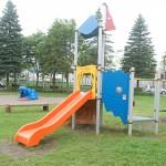 開進緑地公園